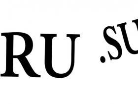 互联网也有历史遗留问题 被广泛使用的前苏联域名.SU