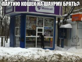 俄语幽默 我已经18岁了