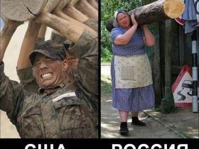 俄语幽默 美国大兵和俄罗斯妇女