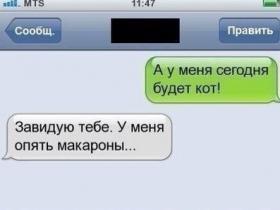 俄语幽默 完全没逻辑的聊天