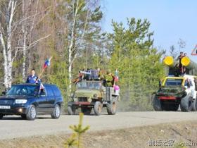 乌拉尔山脚下 俄罗斯农村的胜利日游行