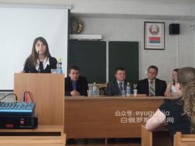小明要去白俄罗斯留学 提前在这学了俄语表33个字母(音频)