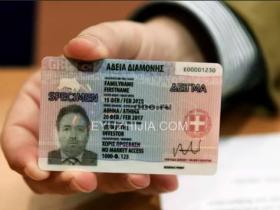 希腊买房移民是否靠谱?来看看所谓绿卡的真相