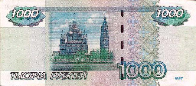 去俄罗斯之前必修课 认识俄罗斯卢布