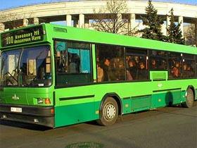 俄语入门学习 如何用地道的俄语买一张公交车票