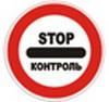 俄语词汇 俄语常用交通标志