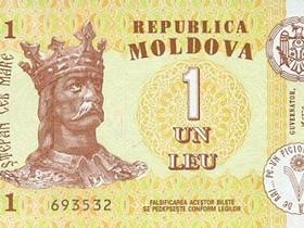 了解东欧小国 摩尔多瓦货币-列伊