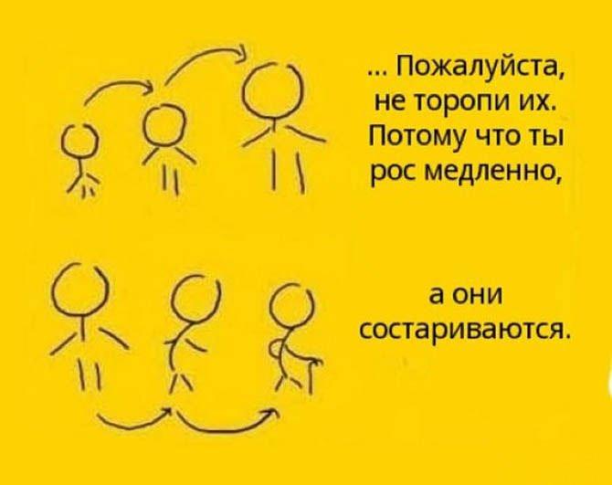 俄语版 你是否还记得这一幕