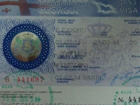 格鲁吉亚取消落地签证 持普通护照赴格须提前办签证