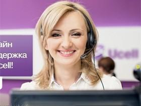乌兹别克斯坦电信运营商Ucell