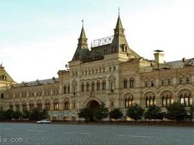 俄罗斯莫斯科古姆(ГУМ)商店 一个时代的变迁