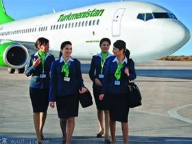 土库曼斯坦航空怎么样?