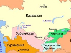 中亚五国斯坦的俄语名称分别是什么?