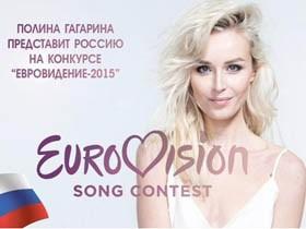 2015欧洲音乐大赛 俄罗斯美女歌手赢得第二名