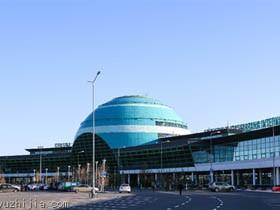 走进哈萨克斯坦 阿斯塔纳国际机场