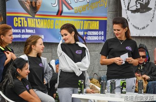 白俄罗斯首都明斯克市民庆祝《城市日》
