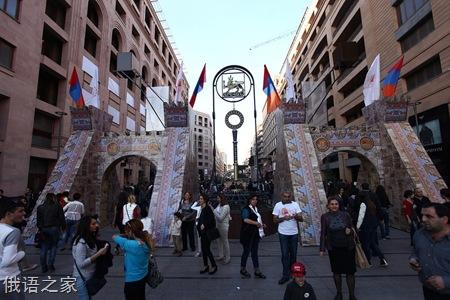亚美尼亚首都埃里温庆祝建城2797年
