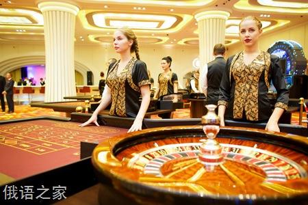 探秘俄罗斯远东符拉迪沃斯托克(海参崴)赌场