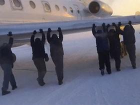 俄罗斯的趣事 战斗民族推飞机