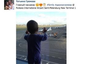 悲痛!俄罗斯一架飞机在埃及失事 最小乘客只有10个月