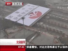 中国43小时旧桥换新桥 俄罗斯网友羡慕了 然而….