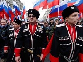 """直击俄罗斯""""人民团结日""""庆祝场面"""