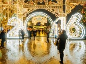 新年真的快来啦!来感受下莫斯科新年气氛