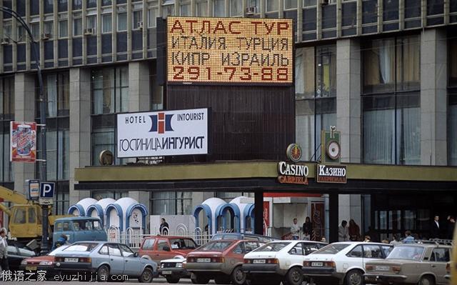 俄罗斯印象 苏联解体后的莫斯科(94年老照片)