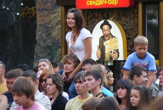 娶位乌克兰美女并非是件容易的事儿