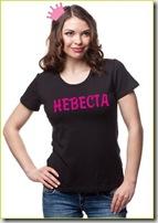 俄语学习 女生常穿衣服的俄语名称(插图+音频)