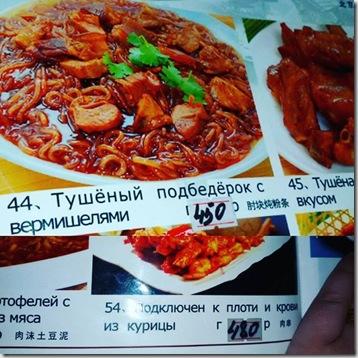 俄罗斯人哭了... 这样翻译你家人知道吗?