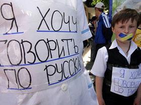 『详解』哪些国家说俄语?俄语在这些国家的使用情况