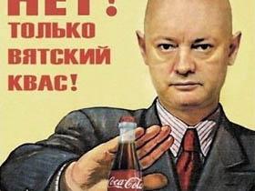 姑娘,不要可乐!来杯格瓦斯(КВАС)