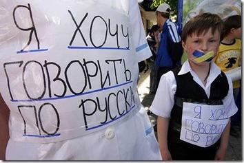 哪些国家说俄语?俄语在这些国家的使用情况