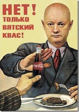 姑娘,不要可乐!来杯格瓦斯