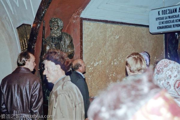 1976年5月的莫斯科 你肯定没见过