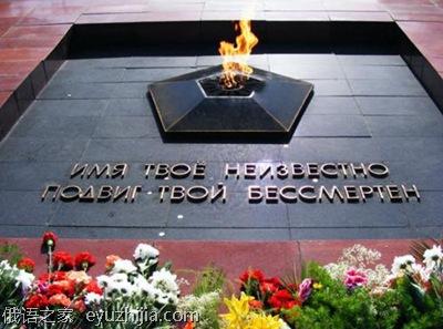 一年一度的俄罗斯胜利日阅兵即将开始
