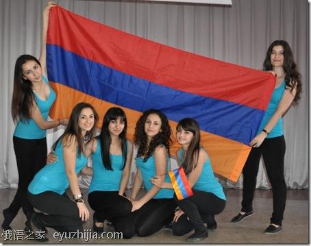 看亚美尼亚美女,了解亚美尼亚(多图)