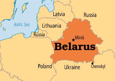 了解白俄罗斯 不能不知道的10件事儿(科普贴)