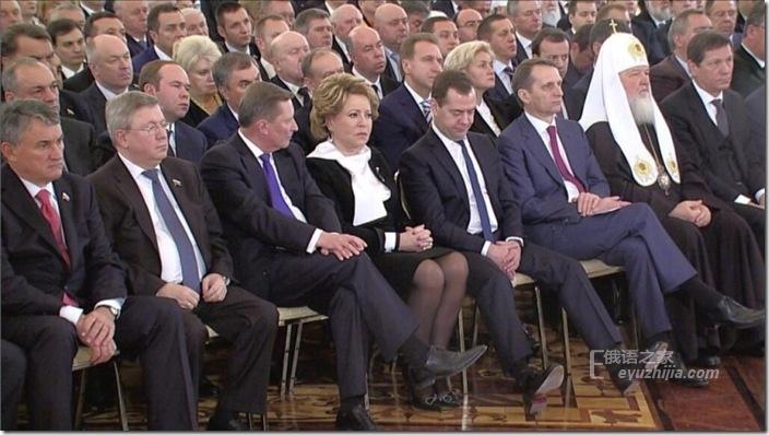 梅德韦杰夫打瞌睡照片被俄罗斯网友玩坏了