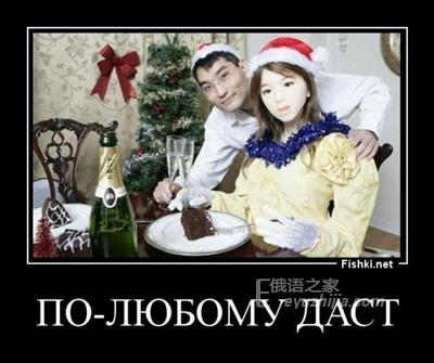 对于日本人的这些行为,俄罗斯人说:变态和不可理喻的国家