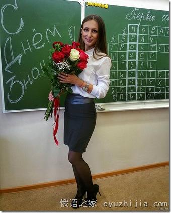 教师节快来了,是时候让你们看看俄罗斯的美女老师了!