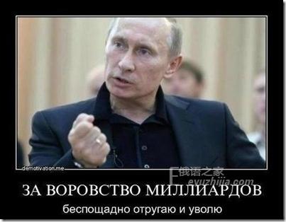 俄反腐官员公寓搜出大量现金 俄罗斯网友:这是在和警察抢生意!