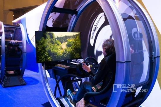俄罗斯游戏博览会 电子竞技在这也很受欢迎