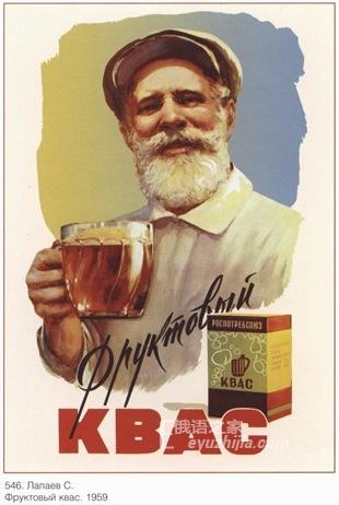 姑娘,不要啤酒,不要可乐!来杯格瓦斯