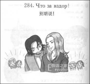 老王喜得俄语书籍一本 绝对是俄语入门经典教材!!