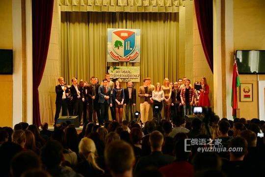 详解白俄罗斯国立工艺大学专业和院系
