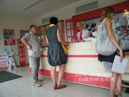 去白俄罗斯留学、旅游、经商的朋友必看!(长文+图)