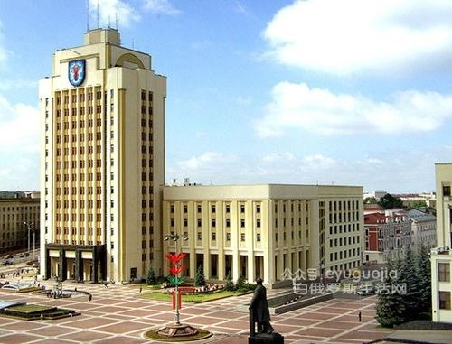 东欧知名的教育类院校——白俄罗斯国立师范大学详细介绍(多图)、