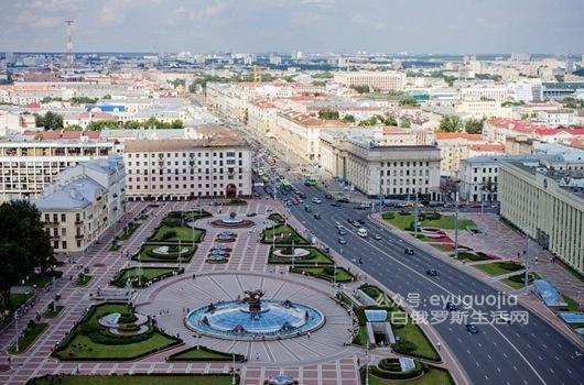 白俄罗斯——中欧铁运丝绸之路的重要国家